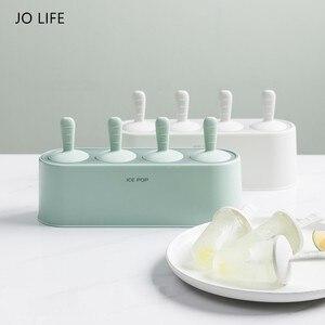 JO LIFE силиконовая форма для мороженого эскимо инструменты для приготовления пищи многоразовые DIY замороженное Мороженое Поп формы для выпеч...