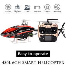 Jczk 6ch inteligente 450l rc helicóptero rtf helicóptero gps aviões blushless at9s 6ch única hélice aileronless zangão modelo de brinquedo
