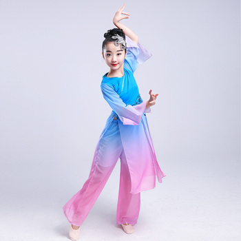 Chinese style Hanfu classical dance Yangge performance costume new style children fan dance hmong performance clothing