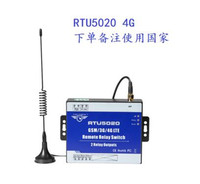 GSM SMS GPRS 3G 4G Remote Relay Switch Can Be Operated From Anywhere No Distance Limitation