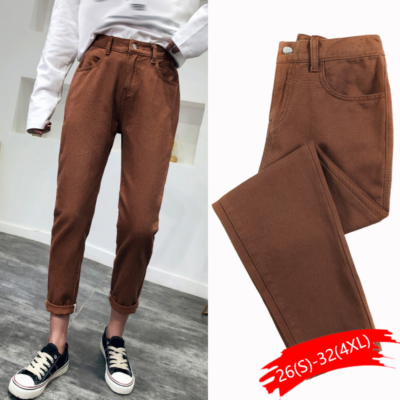 High Waist Jeans Woman Jeans Pink Beige Brown Black Plus Size Skinny Jeans For Women 2019 New Spring Summer Harem Pants