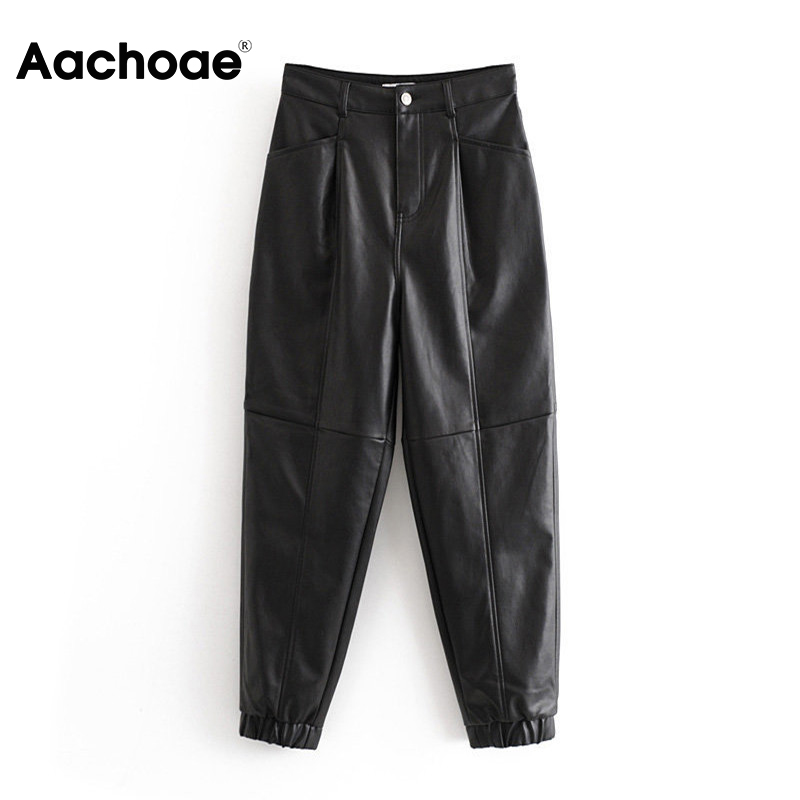 Black PU Leather Pants High Street Fashion Women Trousers Bottoms Womens Ankle Length Loose Harem Pants Casual Pencil Trousers