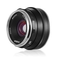 Andoer 25mm F1.8 lente de enfoque Manual de gran apertura para Olympus EPM2/E PL7/E PL8/E P5/E P6Mount cámaras sin espejo