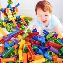 Water Pipe Building Blocks Toys DIY Brick Enlightening Pipeline Tunnel Construction Educational Toys Designer Toys For Children