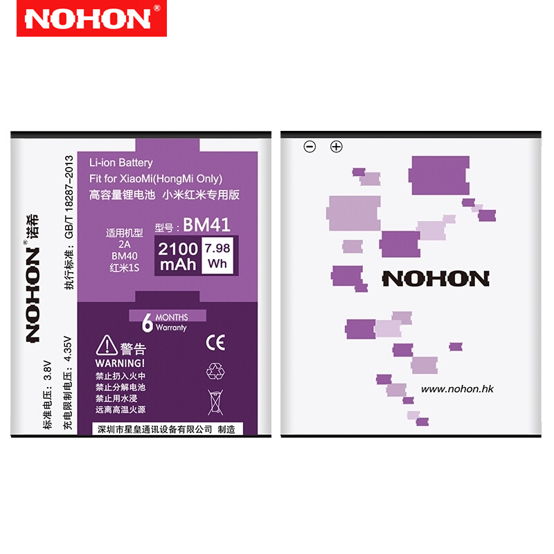 NOHON <font><b>Original</b></font> <font><b>Battery</b></font> For <font><b>Xiaomi</b></font> 2A BM40 <font><b>Redmi</b></font> 1 <font><b>1S</b></font> 2 BM41 Replacement Batterie For <font><b>Redmi</b></font> 2 2100mAh BM41 Mobile Phone <font><b>Battery</b></font> image