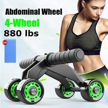 цена на 4 Wheel Abdominal Wheel Bearing Silent Roller Abdominal Wheel Exercise Abdominal Trainer