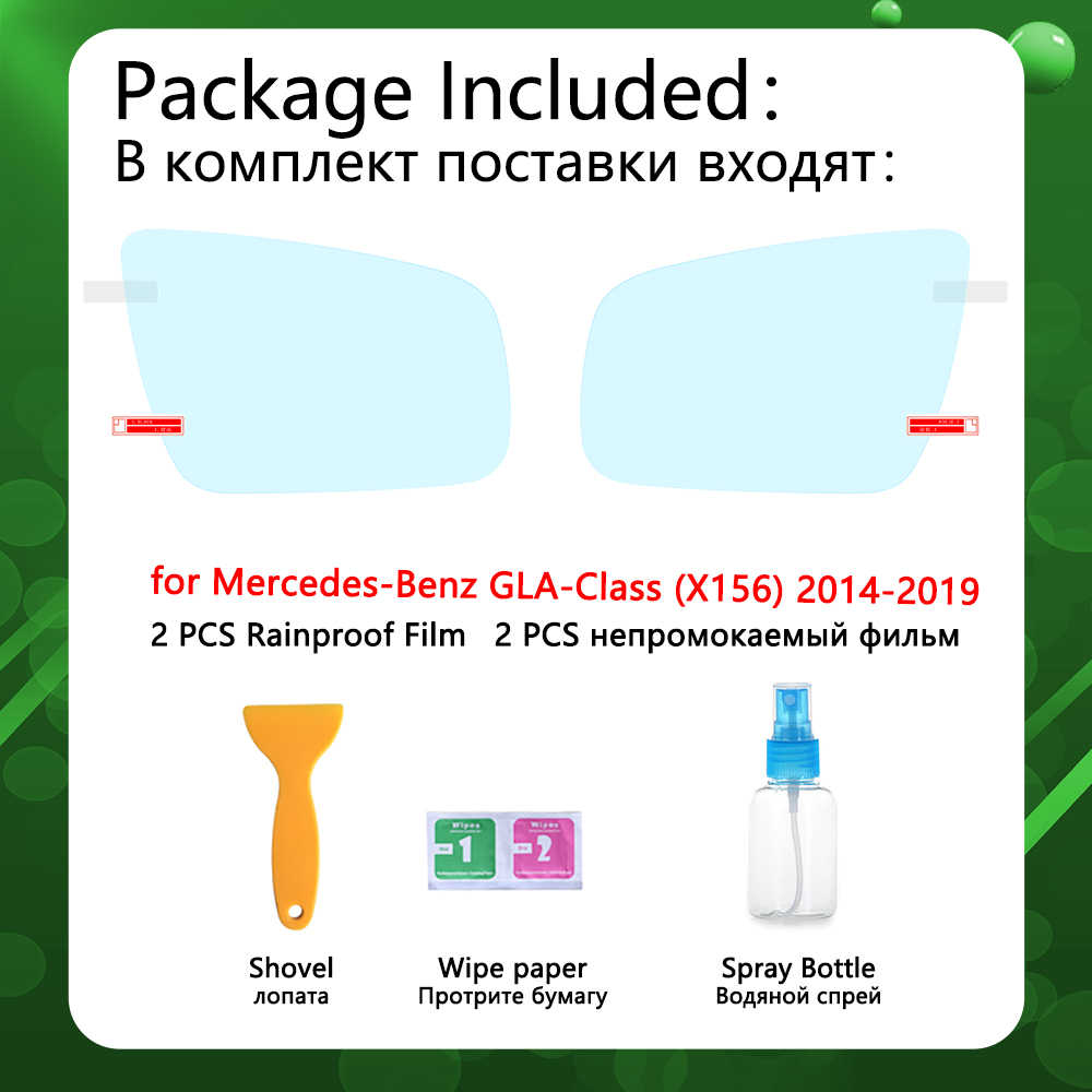 Voor Mercedes Benz GLA X156 GLA180 GLA200 GLA220 GLA250 200 220 250 220d AMG Volledige Cover Achteruitkijkspiegel Anti Fog film Accessoires