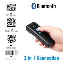 Handheld 1D 2D 2.4G Wireless Mini Barcode Scanner Bluetooth QR Bar Code Reader PDF417 for Inventory POS Terminal For Warehouse