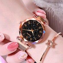 2019 レディース腕時計星空ため磁気女性の腕時計発光高級防水女性の腕時計レロジオ feminino リロイ mujer