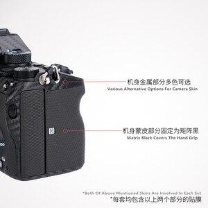 Image 2 - 소니 A7R4 A7M4 카메라 스킨 데칼 프로텍터 안티 스크래치 코트 랩 커버 케이스에 대한 프리미엄 데칼 스킨