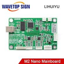 LIHUIYU M2 Nano лазерный контроллер материнская основная плата системы используется для Co2 гравировальный станок для резки 3020 4030 6040