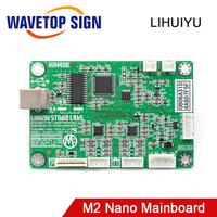 LIHUIYU M2 Nano Laser Controller Mother Main Board System Used for Co2 Engraving Cutting Machine 3020 4030 6040