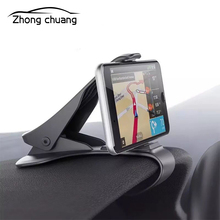 Car dashboard mounting bracket mobile phone clip vehicle fixed GPS support auto parts