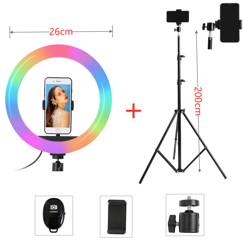 26cm RGB 200cm