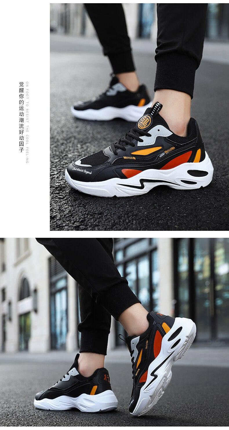 H94b198ddc5914ef88746586faaee7c74L Men's Casual Shoes Winter Sneakers Men Masculino Adulto Autumn Breathable Fashion Snerkers Men Trend Zapatillas Hombre Flat New