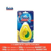 FINISH освежитель для посудомоечной машины Лимон&Лайм 5 мощных функций 5гр