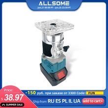 ALLSOME Cordless Lithium Battery Electric Trimmer Wood Slotting Trimming Machine Carving Machine Milling Woodworking DIY Tool