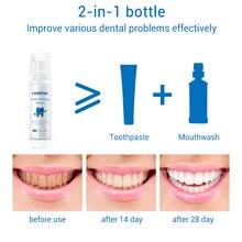 Отбеливающий мусс для отбеливания зубов гигиеническая зубная паста для полости рта удаление пятен удаление желтых зубов стоматологические инструменты