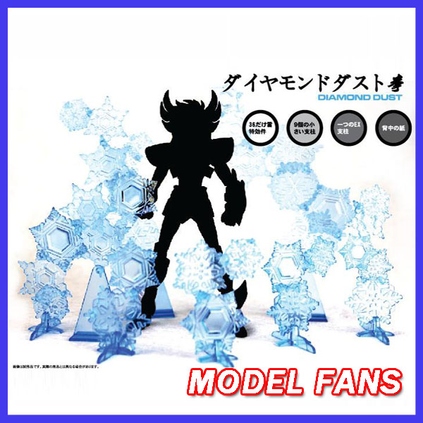 MODEL FANS <font><b>Saint</b></font> <font><b>Seiya</b></font> <font><b>Cloth</b></font> <font><b>Myth</b></font> <font><b>Aquarius</b></font> Camus Cygnus Hyoga Snowflake special effects image