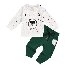 Twin Baby Boy Matching Bear Outfit Set