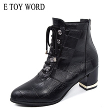 E TOY WORD 2019 New Autumn Fashion Lace Up Women boots Thick heel ladies shoes British Booties wind High heels Ankle Boots