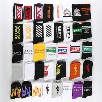Hip-hop Tide Autumn and Winter Cotton Socks for Men Women Couples Ins Skateboard Sports Wholesale