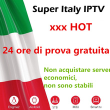 IPTV Italy 1 Year Premium MEDIASET for Tv Box Android Support UK Germen Iptv Italy Subscription Iptv M3u MAG Linux Smart TV 150m usb wireless wifi adapter 5370 chip for mag254 mag 254 250 256 linux tv box ott iptv set top box iptv mag250 htv 5 openbox