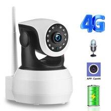 Caméra de Surveillance IP WIFI 3G/4G HD 720P/960P/1080P, dispositif de sécurité domestique sans fil, avec batterie intégrée, emplacement Sim, système SD et système infrarouge