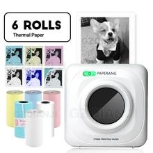 PAPERANG P1 58mm מדפסת תרמית תמונה נייד מיני Bluetooth 4.0 אנדרואיד iOS טלפון אלחוטי חיבור מיני כיס מדפסות