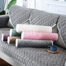 Утолщенное стеганое покрывало для дивана короткий плюшевый чехол
