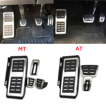 נירוסטה דוושת עבור פולקסווגן גולף 7 GTi MK7 Lamando פולו A05 פאסאט B8 סקודה אוקטביה ראפיד 5E 5F A7 2014 + אביזרי רכב