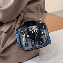 Уникальный нагрудные брелок в форме одежды сумки через плечо