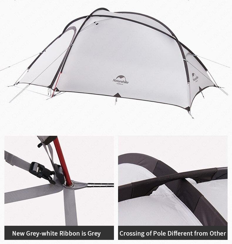 海比1-3人帐篷---更新版_09-2