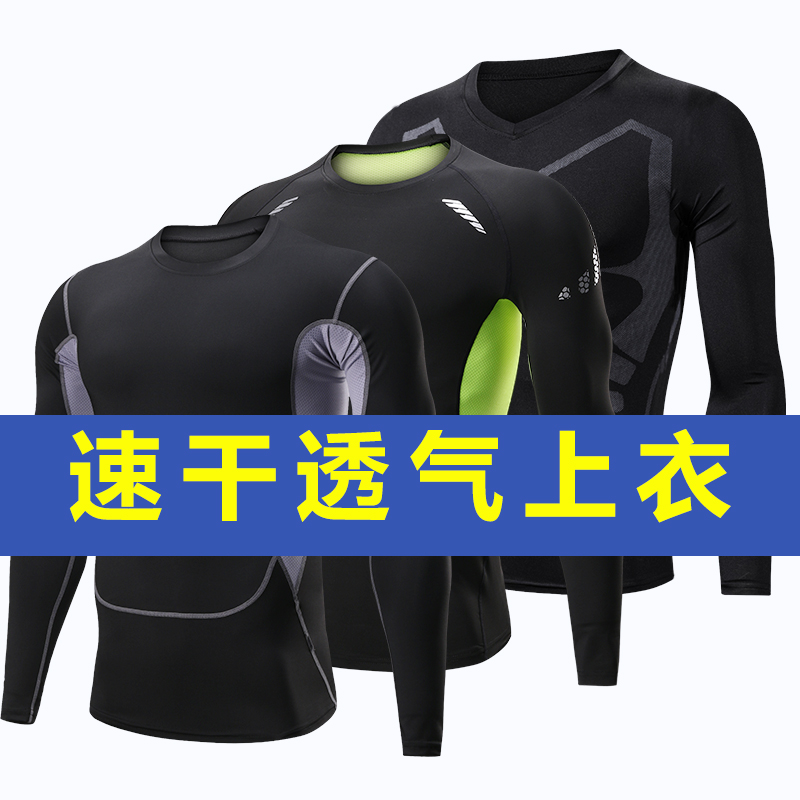 Foto of elements 5 pcs compressions clothes for gym. Men's 5 pcs compression tracksuit sports