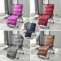 Furniture Recliner Chairs Cushion Soft Comfortable office Chair seat cushions Garden Patio home Reclining chair Long cushion