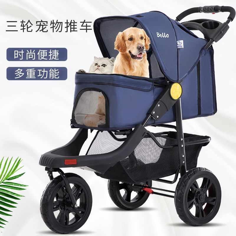 Grote Opvouwbare Huisdier Wandelwagen Hond Kat Kooi Drie Ronde Vier Wiel Uitgaande Levert Doos