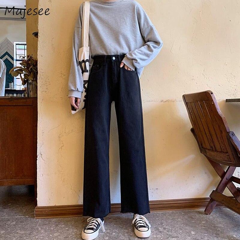 Женские джинсы в ретро стиле с высокой талией, женские винтажные свободные прямые женские брюки, повседневные, хит продаж, уличный стиль