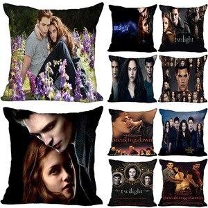 The Twilight Saga Breaking Daw