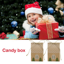 Behogar 50pcs Merry Christmas Candy Treat Goodie Box Party Favors Kraft Paper Bags