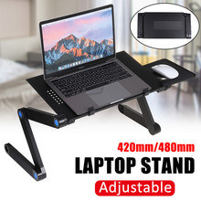 48CM/42CM Multi Foldable laptop table for bed Ergonomic Portable sofa folding laptop stand lapdesk for notebook with mouse pad