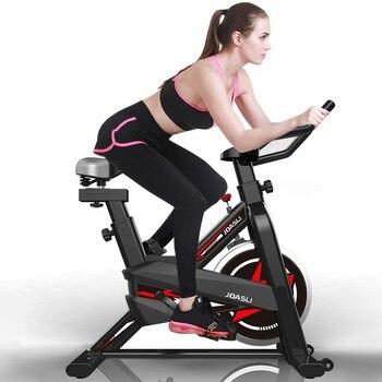 F Itness-Bicicleta estática para ejercicio en el gimnasio, equipo de entrenamiento interior para toda la familia, # S