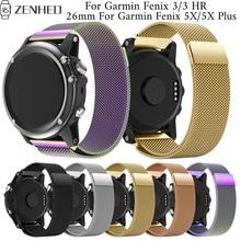 26mm Milan Quick Release strap For Garmin Fenix 5X/5X Plus frontier/classic band For Garmin Fenix 3/3 HR Watch band accessories цена и фото