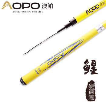 Taiwan Fishing Rod Hand Rod Ultra-Fine Ultra-Light Ultra-Hard High Carbon Fishing Rod Carp rod Fishing Gear 28 tune