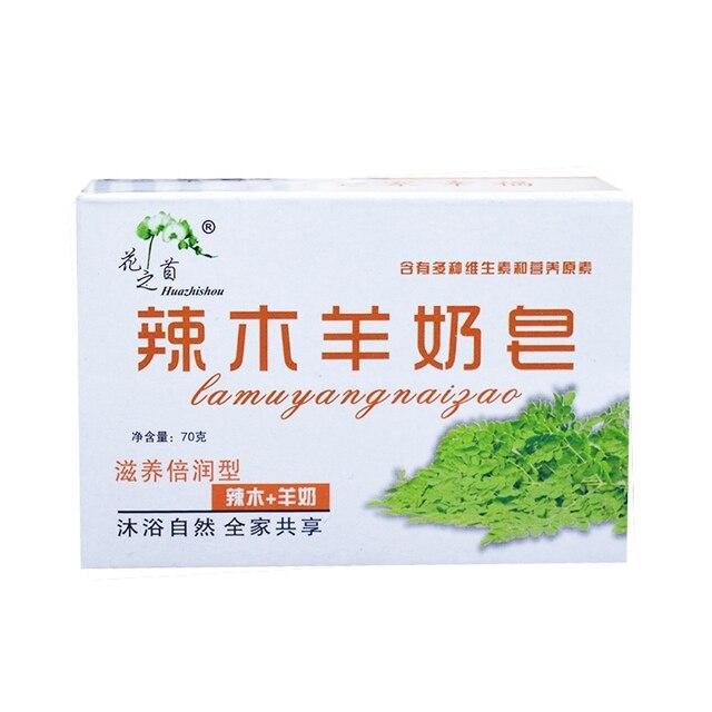 100% Goat Milk Soap Skin Whitening Collagen Moisturizing Anti Aging 60g 2019 New 5