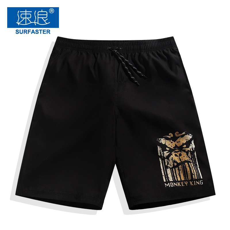 Sandy Beach Pants Male Aquatic Riz-zoawd Tide Card Can Be Launched Bathing Trunks Seaside On Vacation Speed Dry Shorts Flower