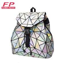 Moda damska plecak ze sznurkiem geometryczne kobiece plecaki dla nastolatek dziewczyny plecak holograficzny panie bao tornister Sac