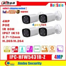Сетевой видеорегистратор Dahua 4MP IP Камера POE IPC HFW5431R Z заменить IPC HFW4431R Z 2,8 12 мм 4 шт./лот с переменным фокусным расстоянием моторизованный Len H.265 / H.264 IR80M