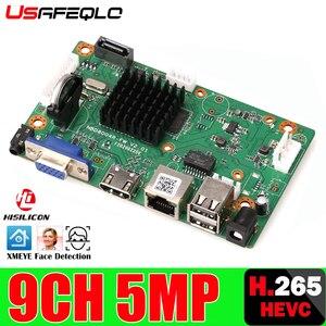 Image 1 - CCTV 8CH 9CH NVR H.265 + + сетевой видеорегистратор 9 каналов 5.0MP NVR,HDMI выход, поддержка Onvif / Cloud, мобильный мониторинг приложений