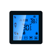 KKMOON Digital WiFi Programmable Heating Thermostat Touch Screen Room Temperature Controller Water Gas Boiler Thermoregulator