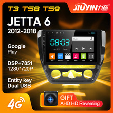 Video-Player Multimedia Android Volkswagen Jetta Navigation Gps Car-Radio No-2din